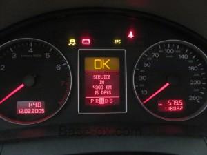 Audi A4 1.8T Сброс сервиса щиток