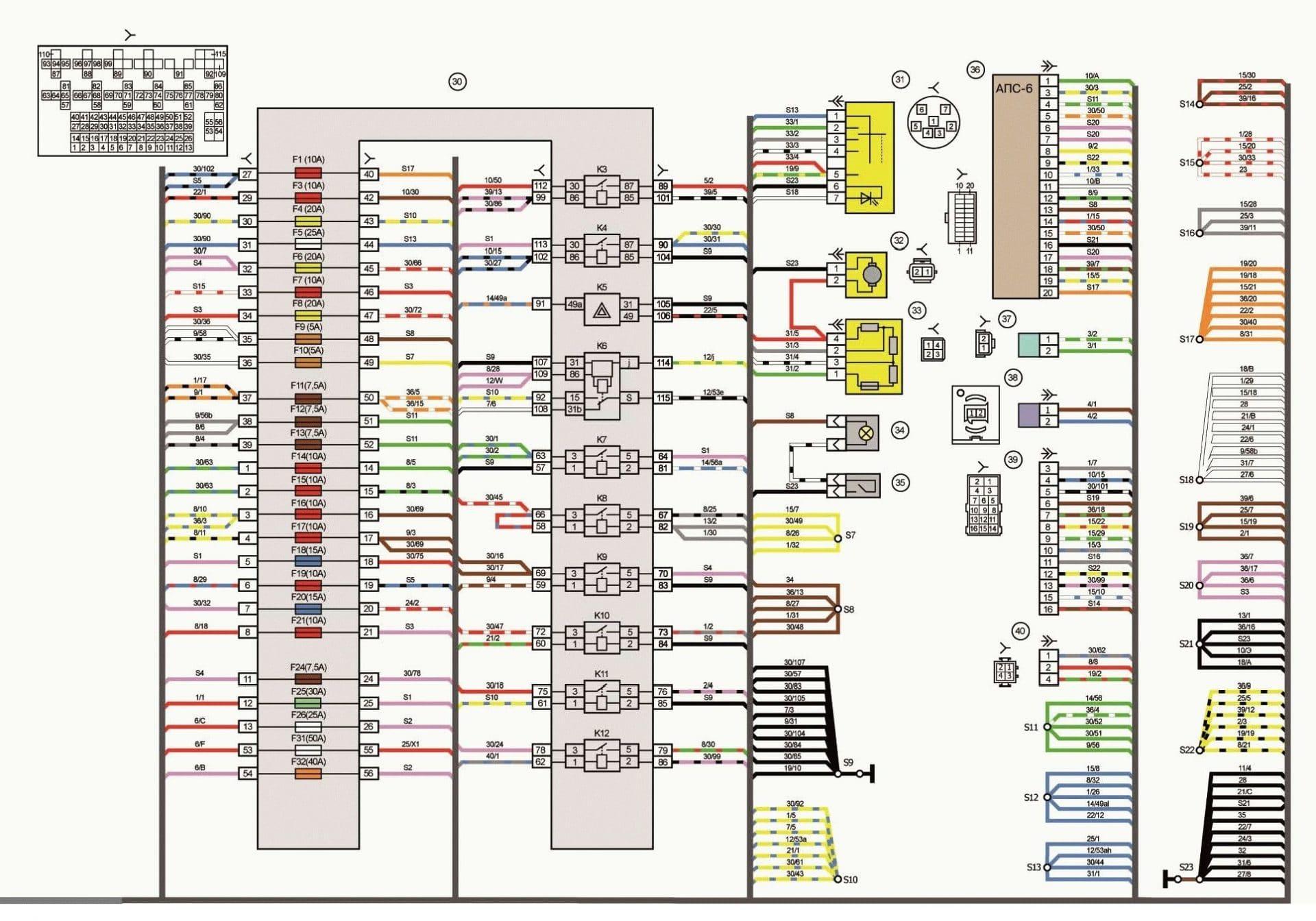 Схема блока питания behringer фото 883