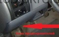 монтажный блок Nissan Almera N15