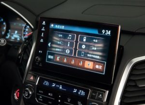 Honda Avancier мультимедия