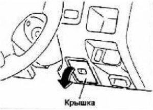 схема Mazda Demio 1