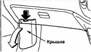 реле в салоне Mazda MPV