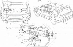 схема Toyota Hilux Surf 4Runner 1995-2002
