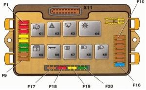 12 300x185 - Схема подключения заднего хода ваз 2109