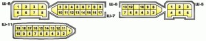 17 300x61 - Схема подключения заднего хода ваз 2109