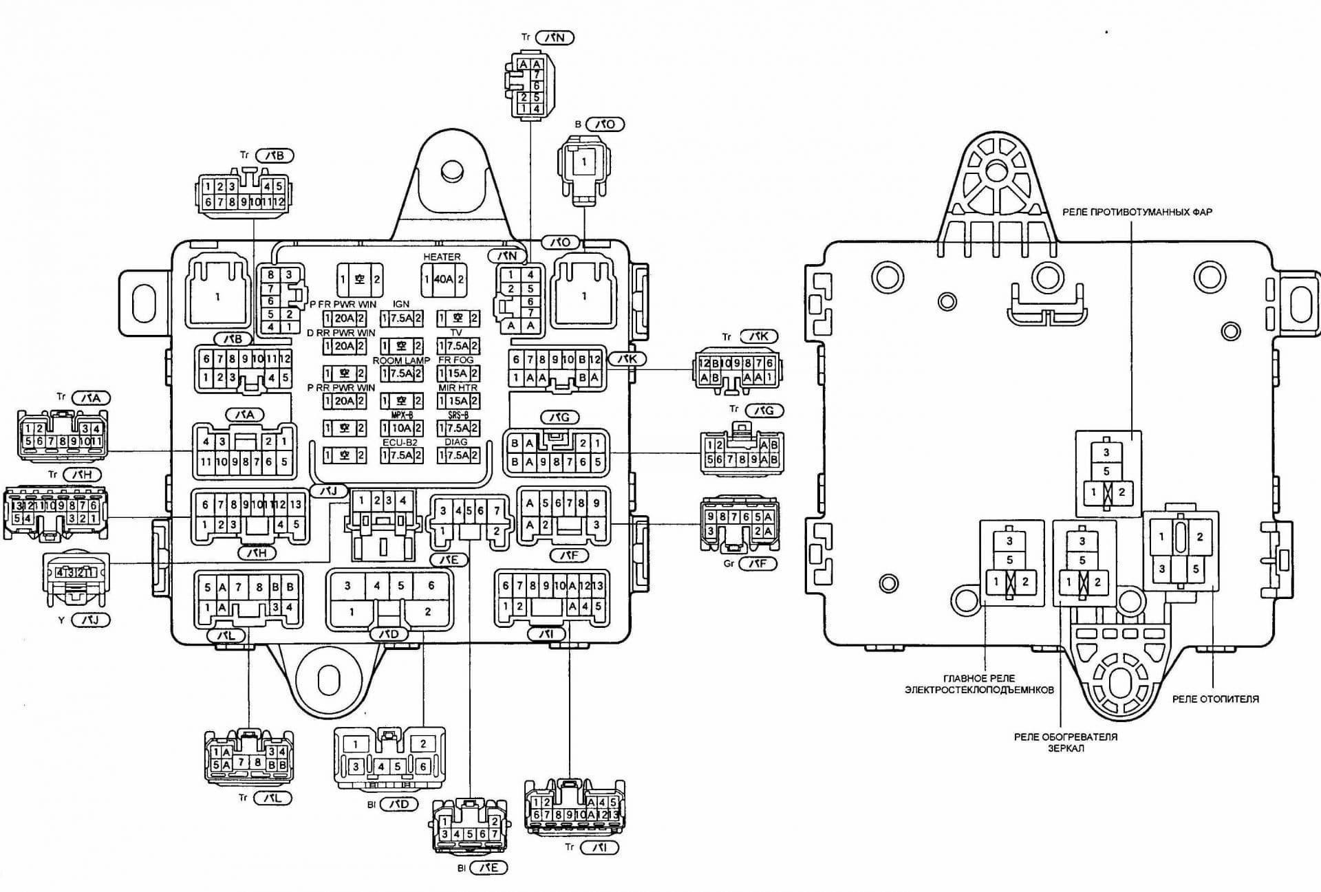 схема реле Toyota Altezza
